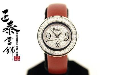 [正泰精品當舖]二手名錶GIA鑽石買賣 伯爵 鑽錶 PIAGET Possession 另有 CHOPARD CHANEL J12