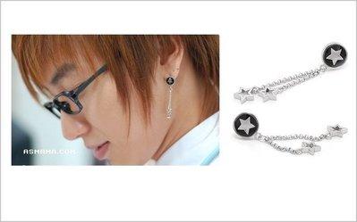 韓國進口ASMAMA官方正品 SJ Super Junior 利特 同款五角星雙吊墜耳環 (單支價)