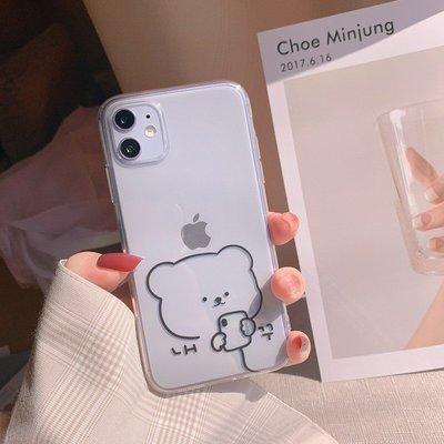 玩手機小熊 iPhone12 11 11Pro Max/6/7/8/xs/xr/max Mermaid手機殼【快速出貨】