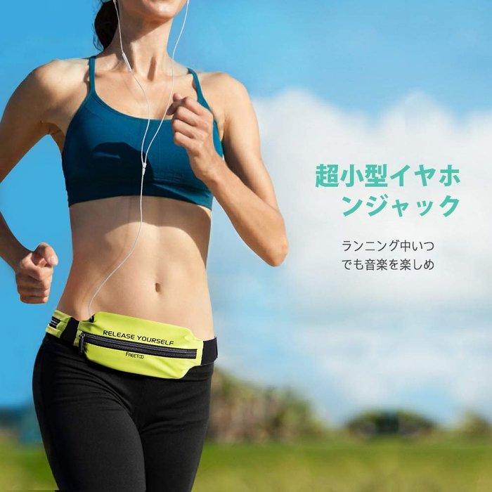 《FOS》日本 FREETOO 運動 腰包 慢跑 籃球 健身房 騎車 登山 出國 防扒 防竊 2019新款 熱銷 團購