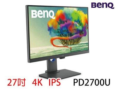 「Sorry」 BENQ PD2700U  專業設計繪圖 螢幕 27吋 4K IPS
