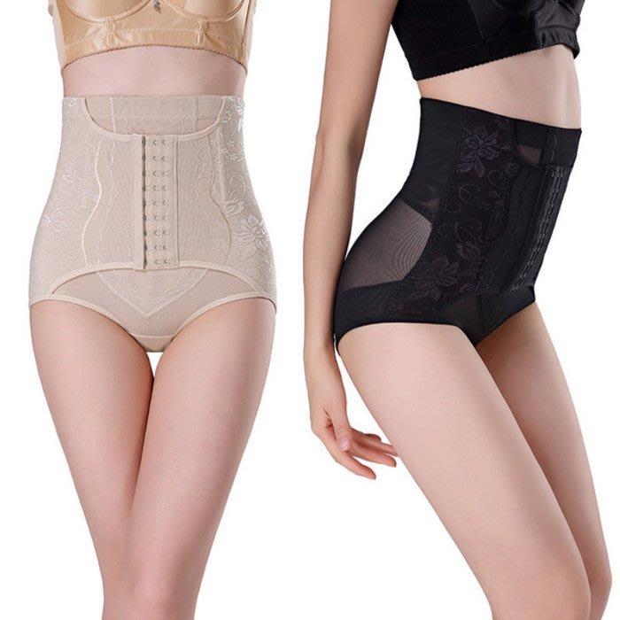 【JD Shop】收腹提臀調整型三排扣高腰透氣束褲 產後收腹褲   高腰束腹內褲