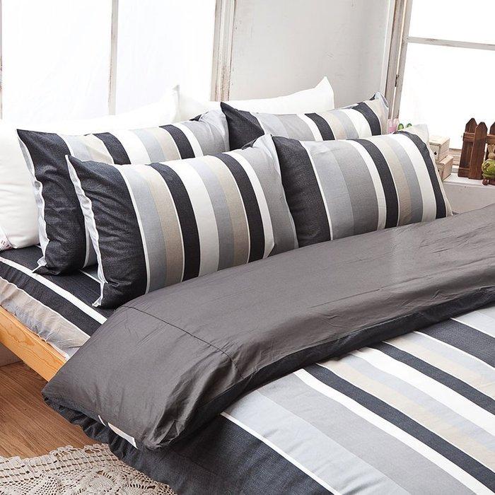 (預購)床包被套組 / 雙人【簡潔休閒灰】含兩件枕套,設計款床組,精梳棉戀家小舖,台灣製lf02-AAS212