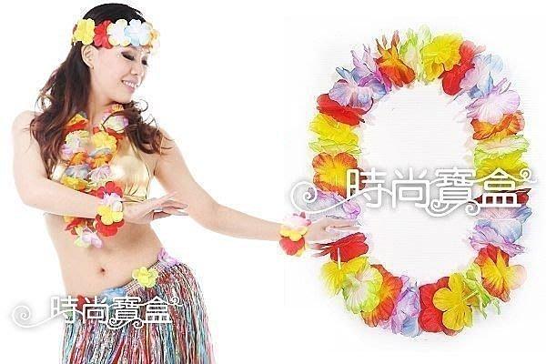 《時尚寶盒》#FLO-E_熱情夏威夷花圈_草裙舞/呼啦舞/大溪地舞/適用迎賓頒獎接機舞會表演