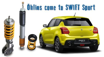 =1號倉庫= OHLINS DFV 避震器 Suzuki Swift Sport ZC33S
