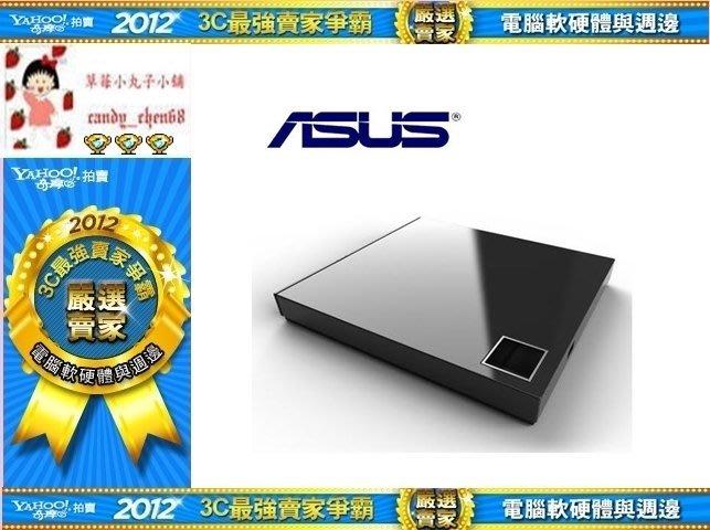 【35年連鎖老店】ASUS SBW-06D2X-U 6X 外接式藍光燒錄機有發票/可全家/保固一年