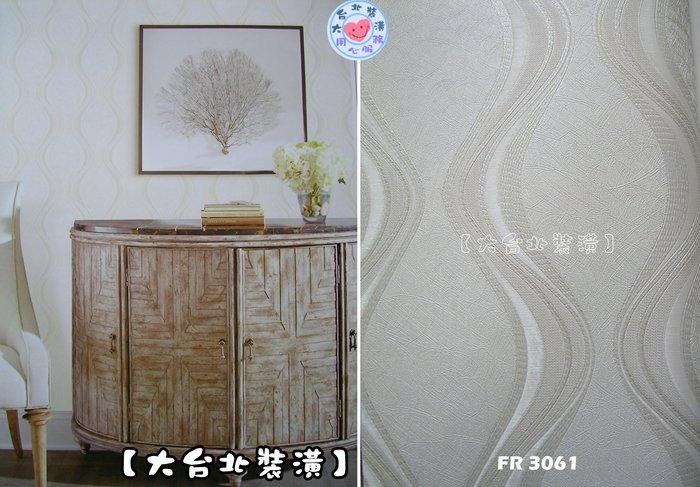 【大台北裝潢】FR國產現貨壁紙* 現代幾何 亮粉波浪線條(3色) 每支750元