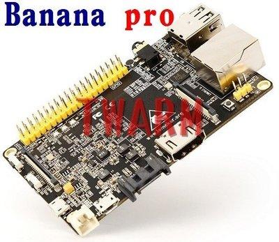 《德源科技》r)香蕉派banana pro 升級版 超樹莓派A20