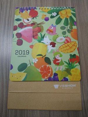 (未用過)Views Cinama 威秀影城 2019 水果拼盤卡通桌曆