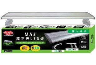 清倉特價~欣欣水族~MR.AQUA水族先生MA3超亮光LED燈 2尺 AC13
