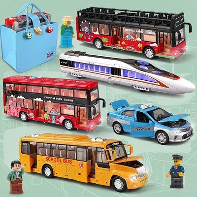 大號公交車玩具男校車巴士玩具車兒童小汽車模型仿真合金出租車#爆款