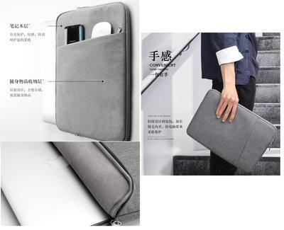 【現貨】ANCASE ASUS ProArt StudioBook 15 H500GV 15.6吋 送電源包加厚绒保護包
