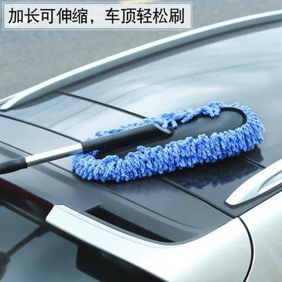 洗車拖把棉質多功能軟毛汽車用品專用工具車刷子擦車拖把除塵撣子HD