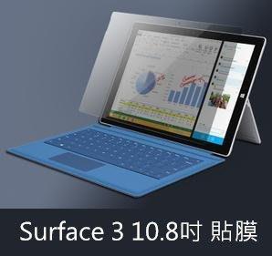 【高透光】微軟 Surface3 Surface 3 10.8吋 亮面 螢幕保護貼 保護膜 貼膜 亮面貼 亮面膜