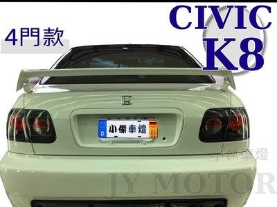 小傑車燈--喜美六代 全新 喜美 K8 96 97 98 4門 改款前 仿IS-200 黑框大圓尾燈 K8後燈 實車