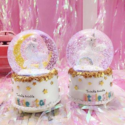 哆啦本鋪 音樂盒 生日禮物自動飄雪獨角獸音樂盒水晶球少女心八音盒 10223D655