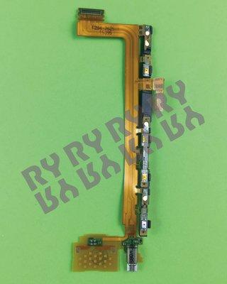 Ry維修網-適用 Sony Z5 Premium Z5P 開機排 音量排 DIY價 350元(附拆機工具)