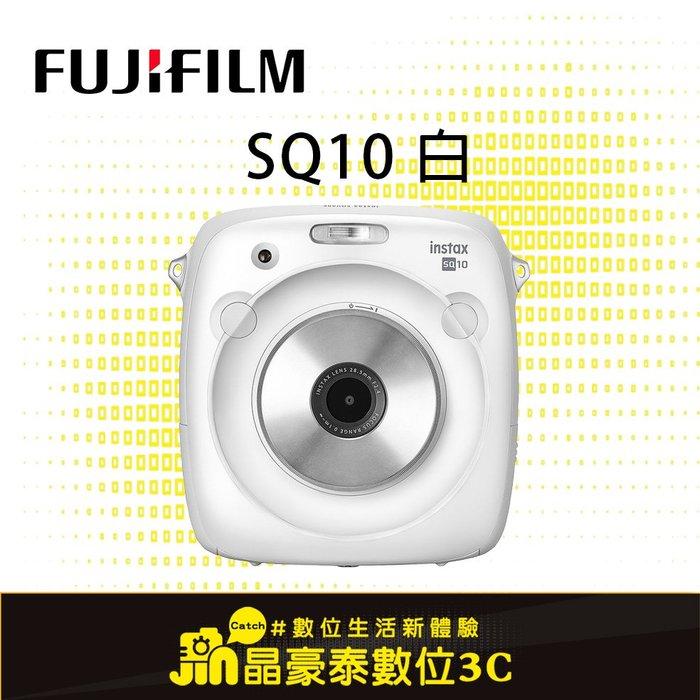 FUJIFILM instax SQUARE SQ10 方形拍立得相機 白色 公司貨 台南 晶豪野3C