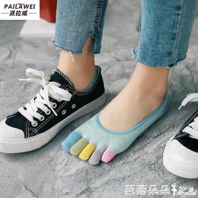 五指襪女 派拉威隱形五指襪女士純棉短襪 夏季低幫淺口女船襪薄款短筒襪子