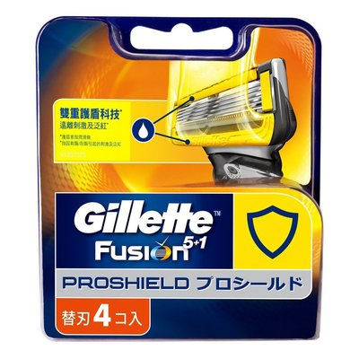 免運 吉列鋒護刮鬍刀片 8 入 Gillette Proshield Cartridges 8 Counts