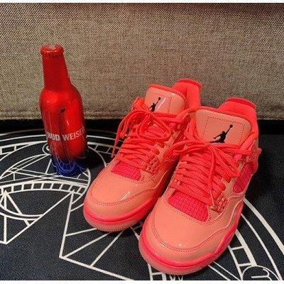 Air Jordan 4 NRG Hot Punch aj4騷粉漆皮 aq9128-600