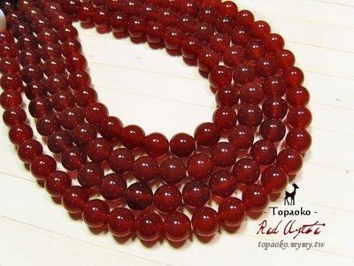 《晶格格的多寶格》串珠材料˙天然石配件 天然紅玉髓/紅瑪瑙8mm圓珠一份(45P)【S306-08】條珠/佛珠