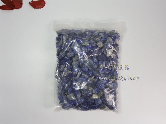 天然青金石碎石500公克 佛教七寶 大顆粒碎石 五行水晶【東大開運館】
