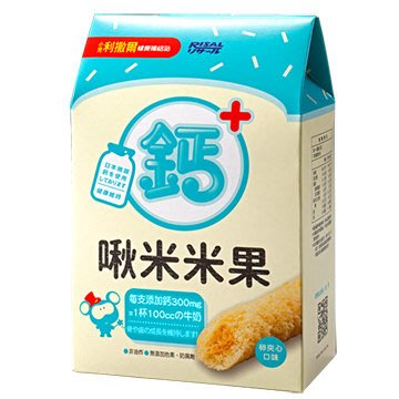【藍色腳丫台中可面交】【小兒利撒爾】啾米米果(鈣配方)8捲入/嬰幼兒米餅/副食品/米製品