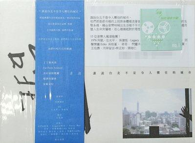 添翼秘密錄音計畫 no.1(電台宣傳版CD)