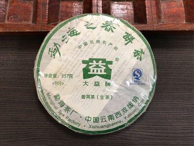 2009年大益勐海之春批901 普洱生茶357克左右/餅