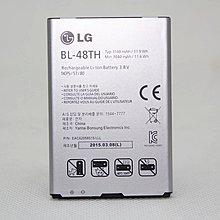 LG GPRO手機電池 LGF240K/S/L E988 E985T F310 BL-48TH原装電池