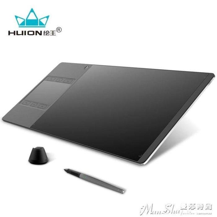 熱銷繪畫板繪王GC610數位板手繪板電腦繪畫板電子手寫板寫字輸入板繪圖板LX