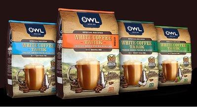 【新加坡美食小館】OWL貓頭鷹3合1拉白咖啡 (15入/包) *@原味/少糖/榛果@*新貨到~燒燙燙,現正促銷中