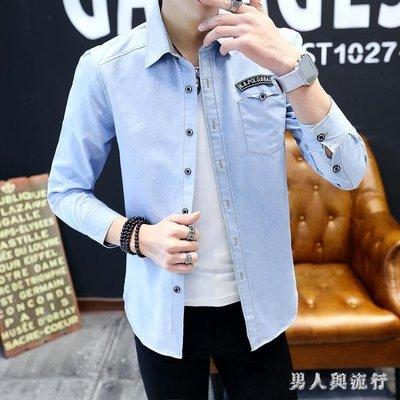 中大尺碼牛仔襯衫 英倫復古休閒韓版青年修身長袖襯衣潮男上衣外套 DR5491