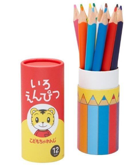 ☆╮Darling Baby ☆ 巧虎三角12色色鉛筆