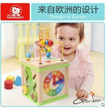 『格倫雅品』特寶兒一歲半寶寶玩具益智1-2周歲3嬰兒多功能兒童繞珠玩具早教