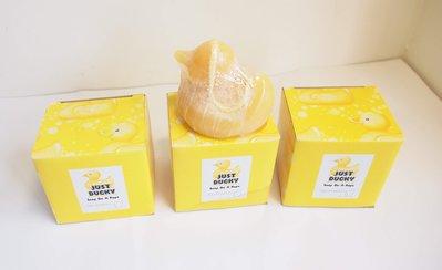 全新,Department 56 JUST DUCKY 黃色小鴨 香皂 /小朋友洗澡最愛 / 3個一起賣