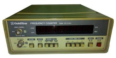 【攸仕得儀器】 GOLDSTAR FC-7101 Frequency Counter 計頻器