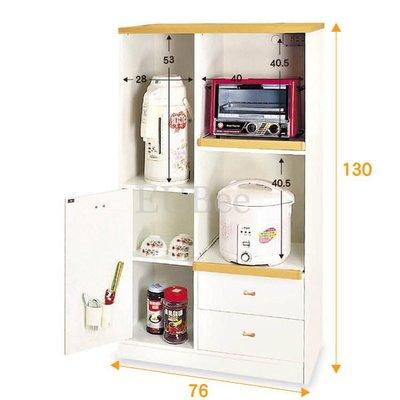 【優彼塑鋼】2.5尺多功能電器櫃/櫥櫃/防水收納櫃/抗菌無毒家具/熱所器收納櫃/可訂製(AH911)