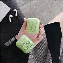蘋果 Airpods 藍牙耳機保護套 防塵套可愛鱷魚恐龍AirPods蘋果藍牙無線耳機套卡通貝殼紋保護套蘋果 Airpo