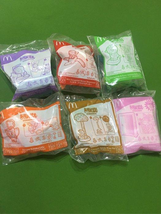 麥當勞2009年哆啦A夢大全套6款直購價699元