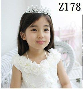 ~莎蔓莎公主~搭配禮服超華麗皇冠~Z178原價1580特價