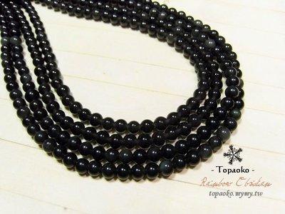 《晶格格的多寶格》串珠材料˙天然石配件 天然A級帶彩虹黑曜石約4.5mm圓珠一份(90P)【S314-04】條珠/佛珠