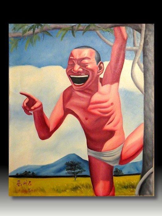 【 金王記拍寶網 】U784  九O年代當代亞洲藝術家 岳敏君款 手繪油畫一張 ~ 罕見 稀少 藝術無價~