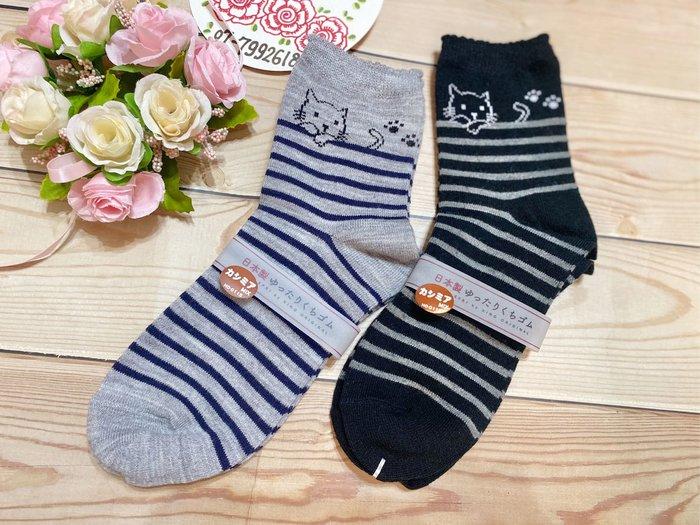 美家園日本生活館 日本製 可愛貓咪條紋薄毛料 短襪 薄毛襪