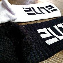 LITAKO 專業運動襪  亮禹體育PEAK台灣經銷商