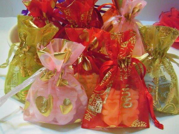 ※歡樂時光創意禮品※囍字手工皂*含精美燙金雪紗袋*任選~手工皂~結婚禮小物~送客禮~二次進場~喜糖袋~姊妹禮