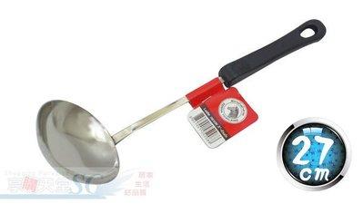 ~享購天堂~斑馬牌電木柄不鏽鋼湯杓105208~27cm 3吋  304不鏽鋼耐用不生鏽 湯匙 菜匙 勺