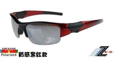 【視鼎Z-POLS頂級兒童偏光】烤漆質感搭POLARIZED寶麗來偏光 UV舒適運動眼鏡!NEW!