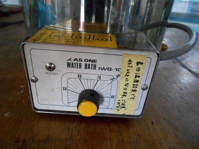 AS ONE Water Bath IWB-10 水浴鍋 水浴槽